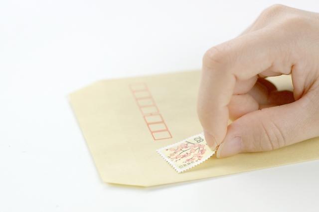 具体的な封筒への切手の貼り方
