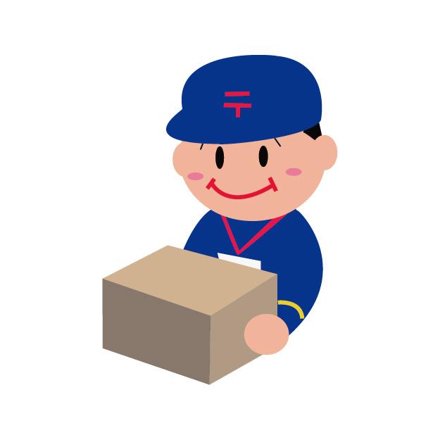 切手は非課税でも郵便は課税