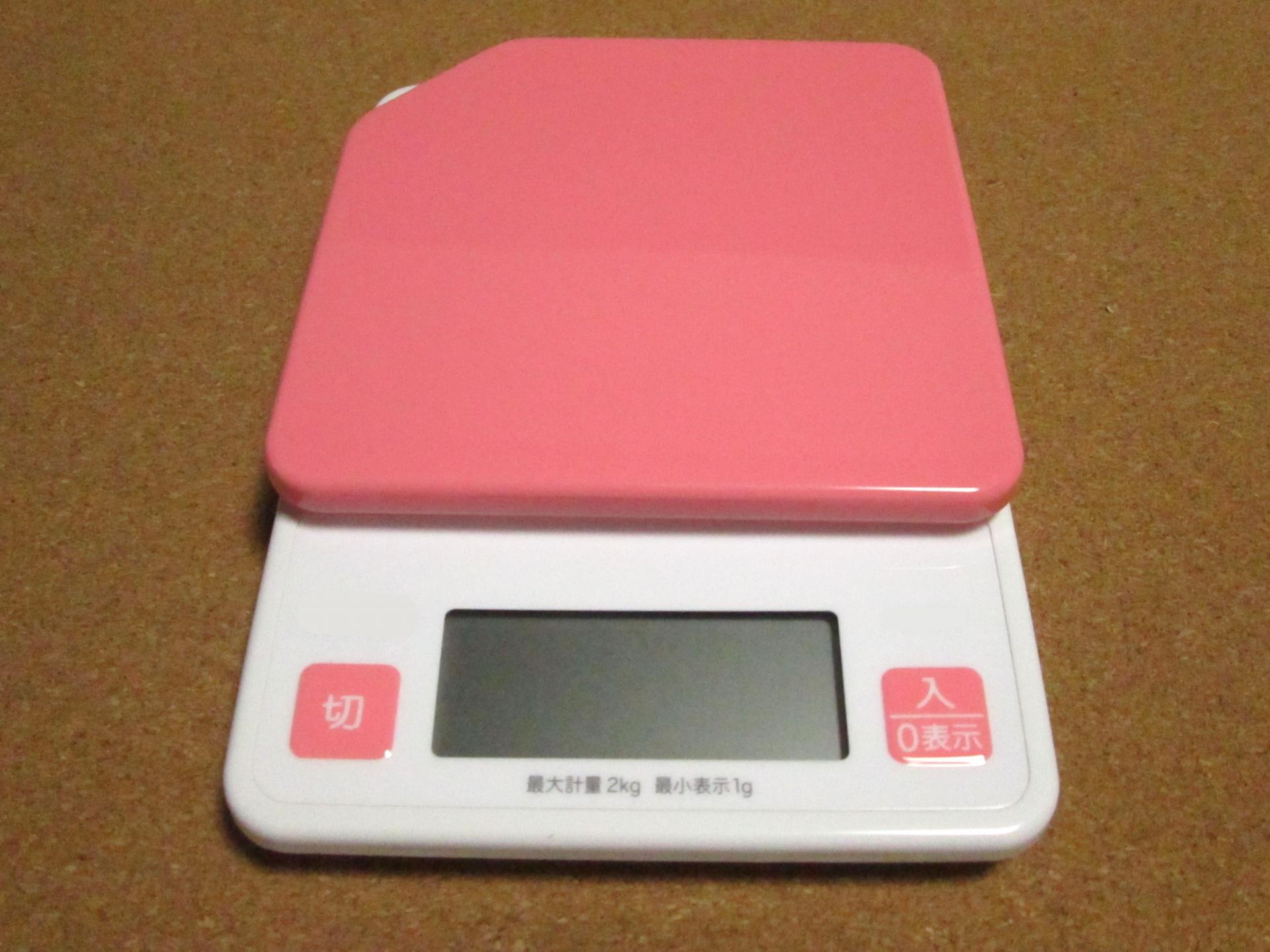 封筒の重さを測って切手の値段を算出
