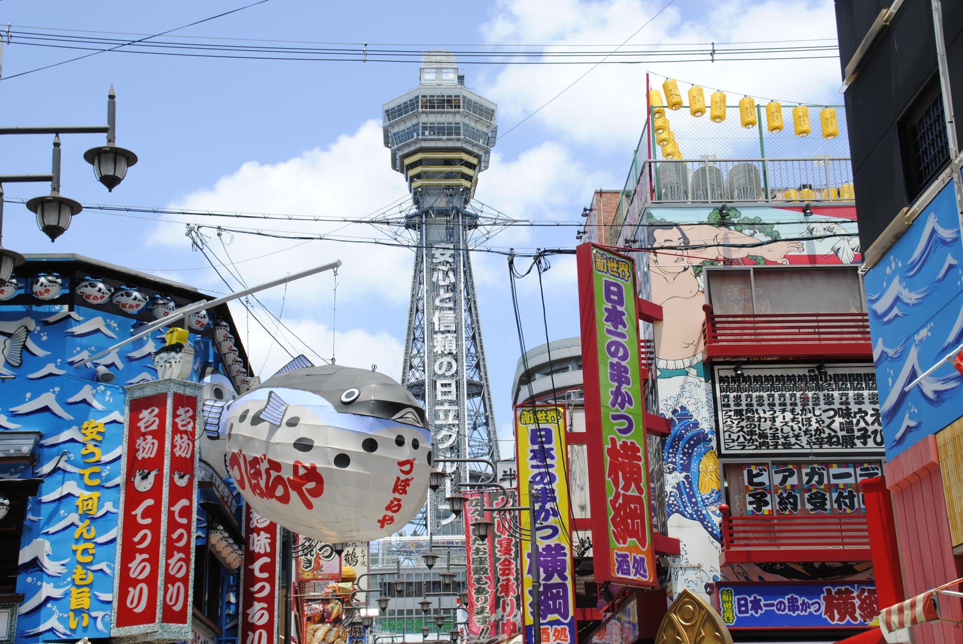 大阪の古銭買取業者おすすめ3店舗