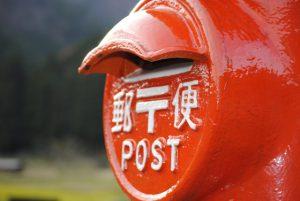 コンビニで切手を購入してから郵便を出す場合