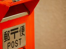 切手の換金ってどうやってすればいいの?