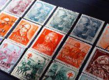 セブンイレブンの切手