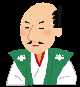 大名たちのおしゃれ合戦「江戸小紋」