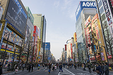 東京で時計を買取してもらうならココ!おすすめ時計買取業者4選
