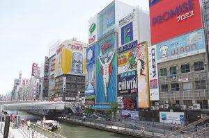 大阪で時計を買取してもらいたいならココ!おすすめ買取業者4選