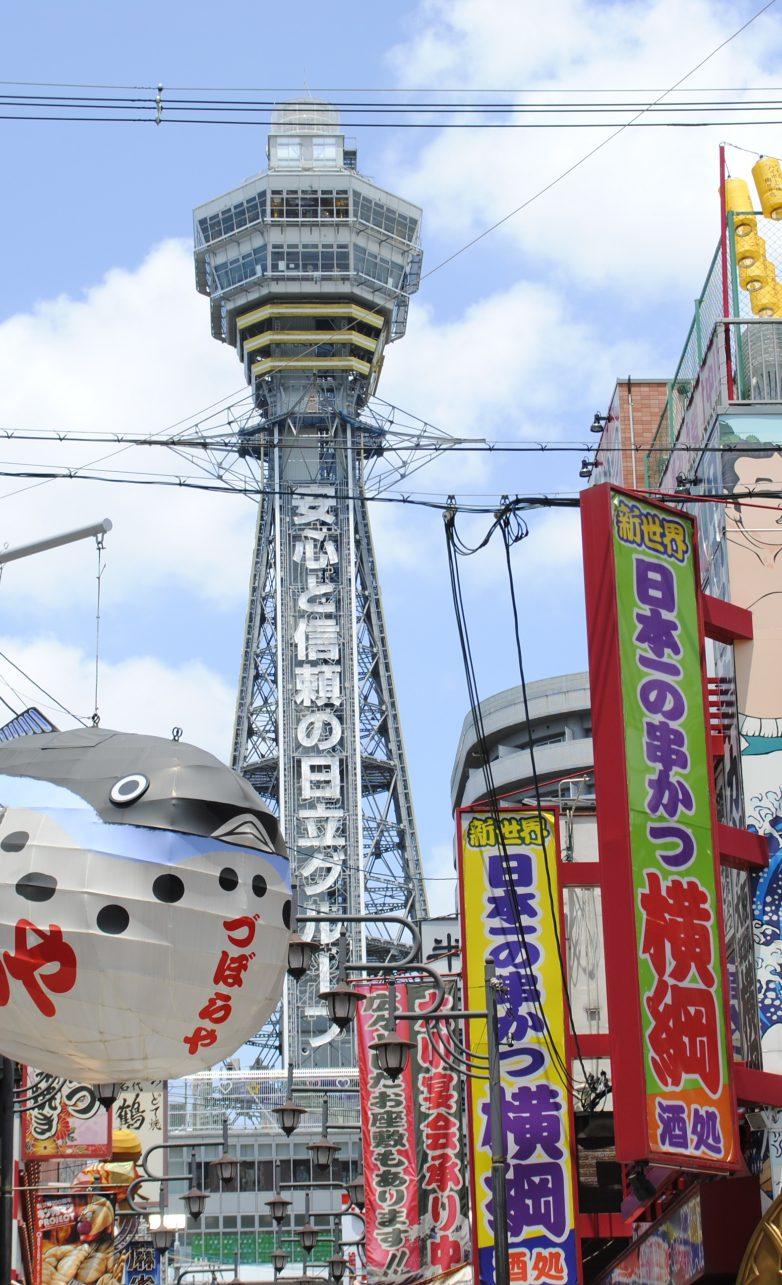 大阪で古銭を買取してもらう3つの方法とオススメ業者3店をご紹介!