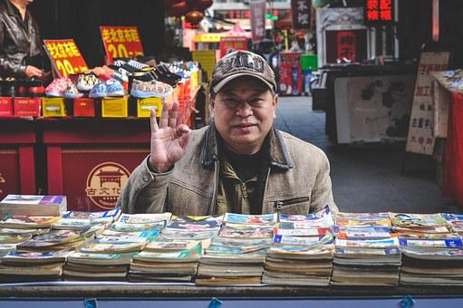 古銭を売買するなら古銭屋さんを見つけよう。探し方とトラブル回避法